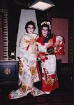 Geisha -JAPANTOWN-